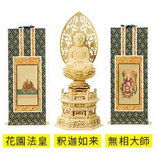 臨済宗のお仏壇の祀り方/仏具の...